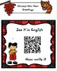 QR Code Fun: Chinese New Year  - Interactive Notebook Add-in