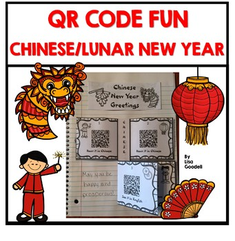 Chinese new year qr code fun hear it in chinese by lisa goodell chinese new year qr code fun hear it in chinese m4hsunfo
