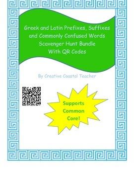 QR Code Greek and Latin Scavenger Hunt Bundle