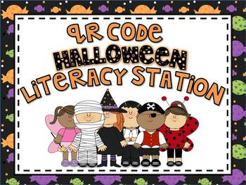 QR Code {Halloween} Literacy Station~ FREEBIE!
