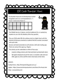 QR Code Kanji Number Hunt
