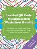 QR Code Leveled Multiplication Worksheet Bundle- 20 worksh