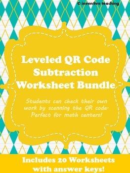 QR Code Leveled Subtraction Worksheet Bundle- 20 worksheets with answer keys!