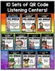 QR Code Listening Center (Common Core Aligned) BUNDLE FOR THE ENTIRE YEAR!