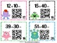 QR Code Adding Tens and Ones