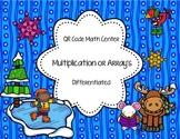 QR Code Math Center Winter Multiplication