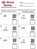 QR Code Multiplication and Division Worksheet **FREEBIE**
