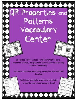 QR Code Physical Properties Science Vocabulary Center