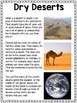 QR Code Research, Writing, and Presentations {Desert Animals}