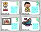 QR Code Task Cards: Final -ng & -nk