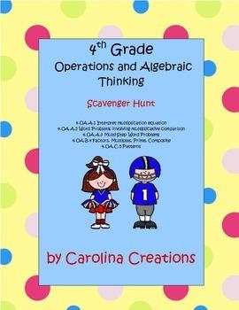 QR Code Scavenger Hunt - Fourth Grade Math - Operations and Algebraic Thinking