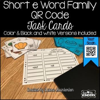 QR Code Short e Word Family Activities