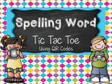 QR Code Spelling Practice