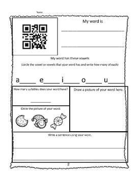 Fun with Words: QR Code Winter Sight Words & Word Study Worksheets