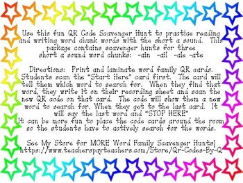 QR Codes Bee a Word Family Detective -ain -ail -ale -ate