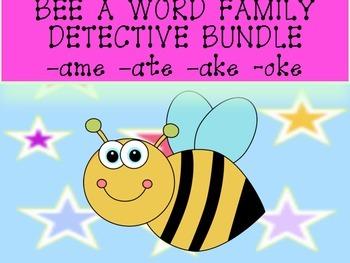 QR Codes Bee a Word Family Detective -ame -ate -ake -oke