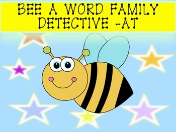 QR Codes Bee a Word Family Detective -at -an -ap  *REVISED OCT 5TH 2015