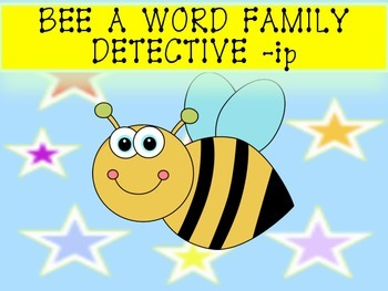 QR Codes Bee a Word Family Detective -ip -it -in