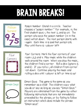 QR Codes: Brain Breaks! {10 Brain Breaks to get the Wiggles Out!}
