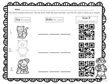 QR Codes: CVC Word Creation Literacy Center {Freebie}