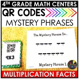 QR Codes Multiplication Facts Back to School Game