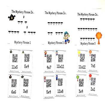 QR Codes Multiplication Facts Fall Game