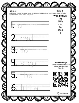 QR Codes for Sight Words: Fall Edition: Differentiated Recording Sheet