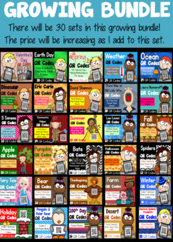 QR Codes for the Year!