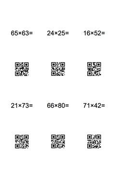 QR Code Multiplication : Bottle Caps Activity