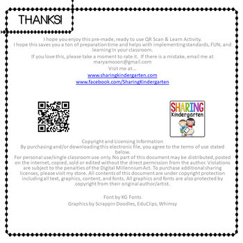 QR Scan & Learn~Sight Word Printables~ Dolch Second Grade