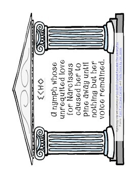 QR codes for Greek Mythology vocabulary