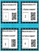 QR codes task cards- prime and composite with factors