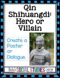 Qin Shihuangdi (Qin Shi Huang), First Emperor of China - Hero or Villain Project