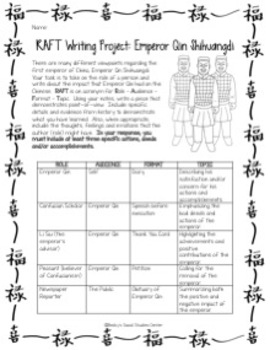 Qin Shihuangdi (Qin Shi Huang), First Emperor of China - RAFT Writing Activity