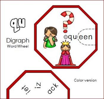 Qu Word Wheel