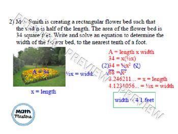 Quadratic Equations: Area Word Problems Lesson 1 of 2