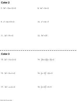 Quadratic Equations Coloring Worksheet