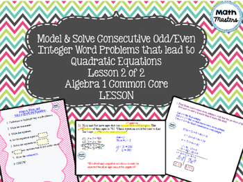 Quadratic Equations: Consecutive Integer Word Problems Les