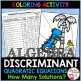 Quadratic Equations | Discriminant | Coloring Activity
