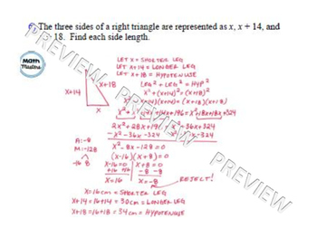 Quadratic Equations: Pythagorean Theorem Word Problems