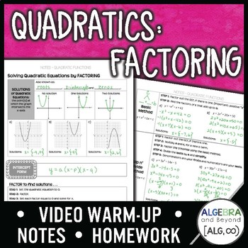 Quadratic Equations: Solve by Factoring Lesson