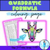 Quadratic Formula: Coloring Activity