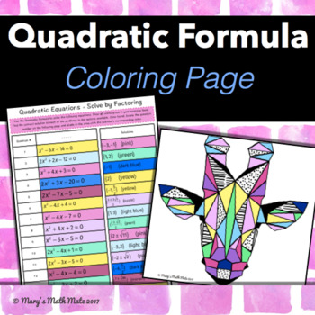 Quadratic Formula: Coloring Activity by Mary's Math Mate | TpT