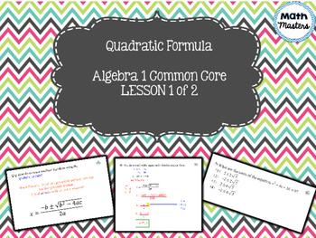 Quadratic Formula Lesson 1 of 2