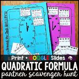 Quadratic Formula Partner Scavenger Hunt Activity