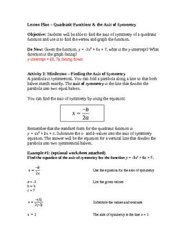 Quadratic Functions & the Axis of Symmetry Lesson Plan
