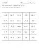 Quadratics Bingo