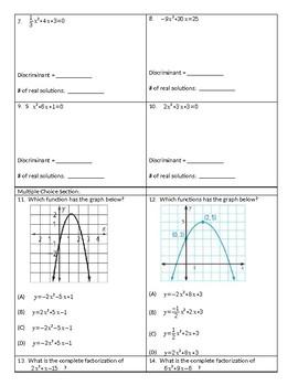 Quadratics Test
