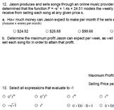Quadratics Unit Bundle (Ideal for Algebra I, II, Pre-Calc) Common Core Alligned