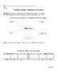 Quantitative Properties of Matter: Introduction to Metrics